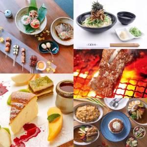 日系美食推限量夏季新品 消費滿額再抽日本來回機票