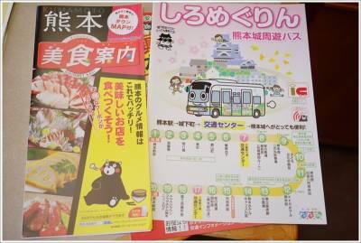 【日本九州】KKR Hotel Kumamoto 熊本KKR飯店 ‧離熊本城最近的住宿 步行2分鐘可到熊本城 上下通購物街 城采苑只要10分鐘