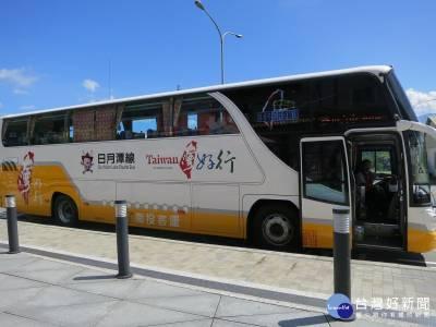 搭台灣好行日月潭線服務升級 擴大串聯向山 中台 梨山等多處景點