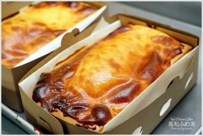【連鎖】風和家Say Cheese Cake‧超夯生起司蛋糕 古早味現烤蛋糕,送禮自用兩相宜 岩燒黃金起司必吃推薦