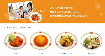 省下機票錢也吃得到金賞天丼 餃子の王將!人氣美食重磅登台