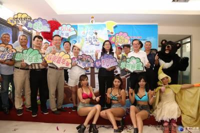 中台灣最盛大的海洋音樂會 「2017海之夏祭」讓你在嘉夏夏叫