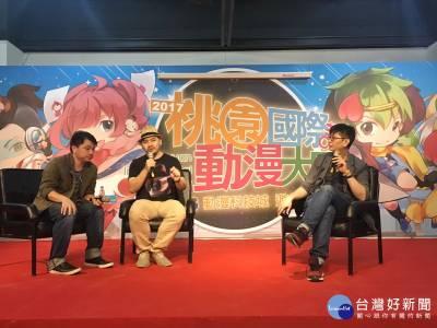 2017桃園國際動漫大展 港漫武俠美漫英雄齊聚桃園