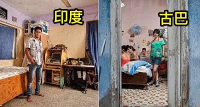 8張「世界各地的大學生宿舍,竟然長這樣」的實拍照片。 2 俄羅斯男宿舍「地上那個白白」的是什麼...