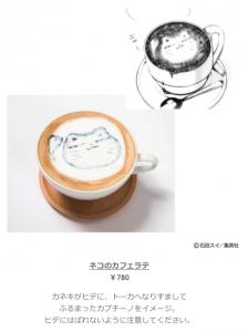 《東京喰種》期間限定cafe 食完會變成喰種(食屍鬼)!?
