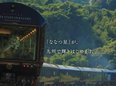 五星級服務已經OUT啦,日本「七星級」服務更讓人嘆為觀止!