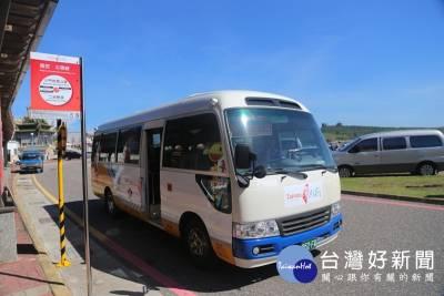 澎湖旅遊搭車新選擇 台灣好行「媽宮.北環線」開跑