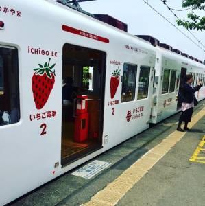 這7個比著名景點還值得去的日本小眾旅遊地,趁大家不知道趕快私藏起來!