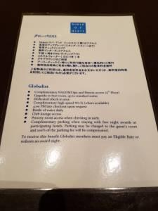 東京Hyatt住宿好方便,想逛街走路就會到…懶惰走走就在飯店裡享受尊榮的SPA也好蘇湖喔~