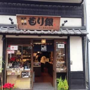 來東京買買買,哪裡最便宜!日本人推薦的東京8大免稅店!