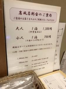 福岡美妙的住宿經驗~泡澡+美酒…邊享受無敵夜景及著名福岡塔,一個字→爽!!