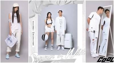 特別企劃|SUMMER in WHITE!夏天就是要一身白!四種夏日氣候的白色造型提案!