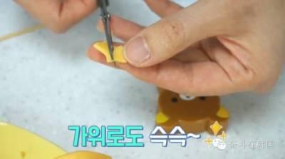 韓國歐尼教你做輕鬆熊丸子!超可愛,都不忍心下口!!