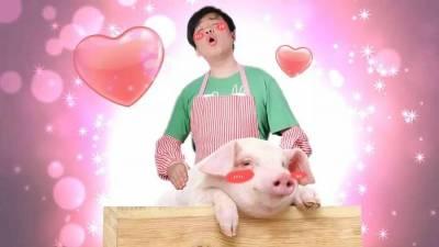 什麼?某男子為了吃豬排飯竟然對豬做出這種事?