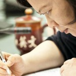 四川藏區志願者之行(2)——超級棒的房東