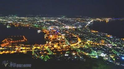 北海道函館豐盈腳蹤