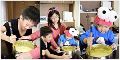 假日親子廚房上桌:與孩子們一起完成「親子鬆餅」好好玩!
