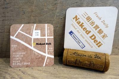 Naked Deli三明治實驗室,內湖早午餐 內湖輕食餐廳推薦,真材實料 自然健康的手做麵包 現打果汁