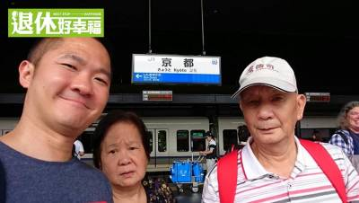 帶著爸媽去旅行有學問!京都3條玩樂路線,食衣住行育樂面面俱到...