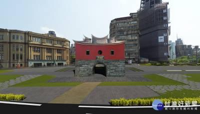 北門廣場即將誕生 感受清代「台北城」歷史意象