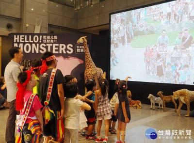 新北市府變侏儸紀公園 兒童藝術節推科技藝術體驗區