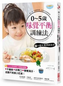 用「蔬菜」做出寶寶最愛的食物!4步驟完成《焗烤蘋果西洋芹》料理~~起司加熱後,綿密口感一口就融化!