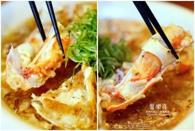 【竹北美食】蟹樂喜日本料理‧日本直送活海鮮 限量北海道鱈場蟹套餐,豐盛又美味 另有包廂座位,聚餐新選擇