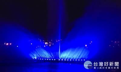大佳河濱夜間噴水秀 搭配五彩燈光好浪漫
