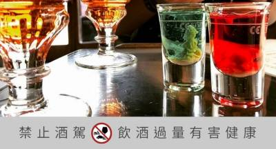 特蒐!全球4大最具特色的超酷酒吧