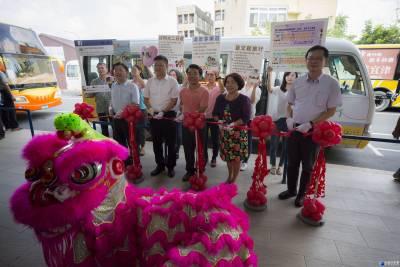 2017台灣好行故宮南線4日正式開行 8月免費搭乘無限暢遊