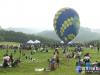 青青草原放暑假 溜滑梯熱氣球吸人潮