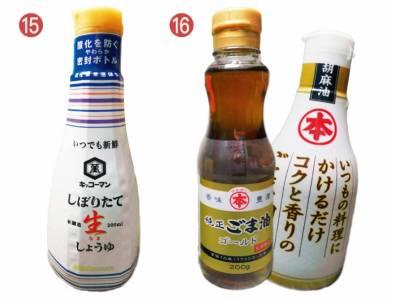 日本超市真的太好逛了!19種商品大推薦,到日本超市到底應該買什麼?!