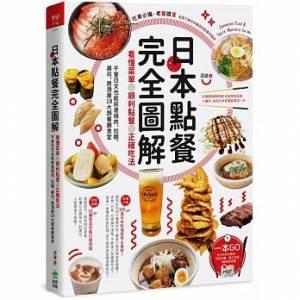 先用薑或茶來清味道,再吃下一個壽司?!7個去壽司店常見的疑問...原來這樣用筷子夾壽司更方便!