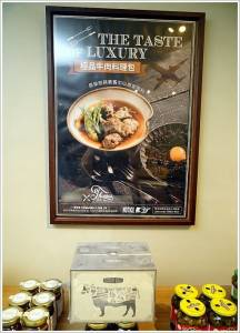 【台北忠孝復興】THOMAS MEAT湯瑪仕肉舖‧進口肉品專賣 品質好 價格優,還有QR Code安心履歷