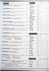 【台中早午餐】濰克早午餐 青島店 ‧環境好 餐點選擇多元 大份量 高CP值的用餐新選擇
