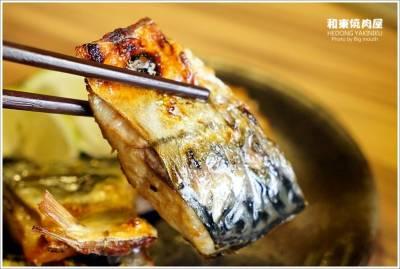 【桃園美食】和東燒肉屋‧桃園燒肉好店新選擇 高CP值美味+桌邊服務讚