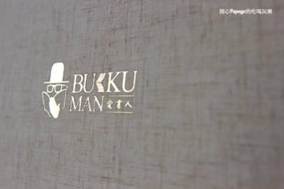 BuKKuMan愛書人:線上輕鬆編輯,即可擁有專屬自己客製化影像書 Good time的影像書