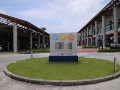 每棟建築都有獨特的裝潢設計!沖繩必逛的購物天堂Outlet,與孩子們一起旅行去~
