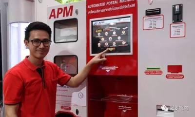 坐飛機超量液體終於不用扔了!泰國國際機場設立自助郵寄機