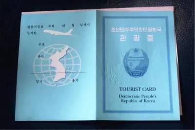 世界上最難簽證的6個國家,個個神秘,去過3個就厲害了!