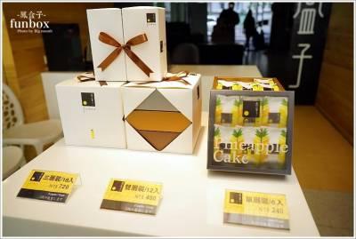 【伴手禮】鳳盒子funbox‧嚴選關廟鳳梨製成的土鳳梨酥 專屬客製化禮盒設計,連一盒也能做