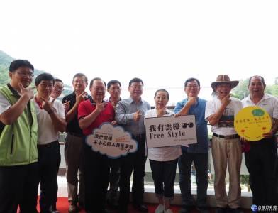 太平雲梯遊客中心揭牌 周邊地區經典遊程啟動