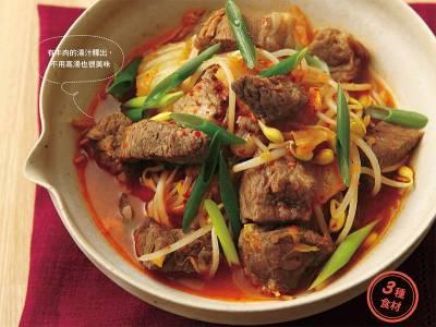 最多只要3種食材!《韓式煮牛肉》輕鬆做,3個步驟完成,吃起來滿滿是幸福...