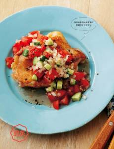 用平底鍋【煎炙】料理好方便!只要2步驟,《香煎雞腿排佐莎莎醬》上菜囉~絕對不輸牛排館!