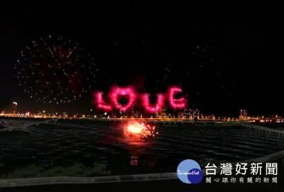 大稻埕情人日週六浪漫開唱 600秒煙火精彩不間斷