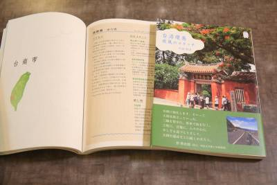 從街頭藝人到蕎麥達人 這個日本人樂當哈台族