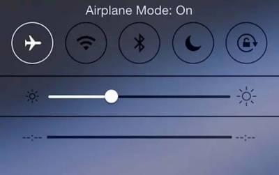 手機上的這個模式打開後,超省電,再不看就晚了!