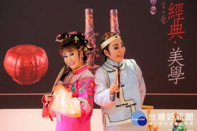 盡看百年工藝展 唱唸歌仔戲介紹典藏國寶