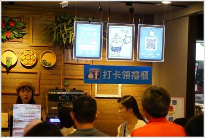 【彰化景點】台灣穀堡親子友善觀光工廠 免費參觀 ‧ 超好玩的DIY爆米香