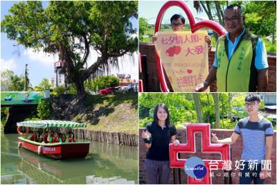 8 26-28到冬山舊河道碼頭裝置藝術打卡 將可免費搭船遊河
